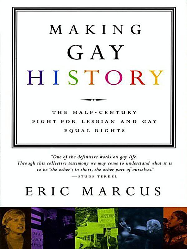 Китай. gay-history!