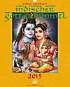 Indischer Götterhimmel 2015